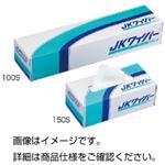 (まとめ)JKワイパーR 150S 入数:150枚【×20セット】