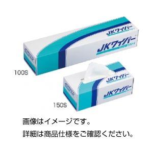 (まとめ)JKワイパーR 100S 入数:100枚【×10セット】の詳細を見る