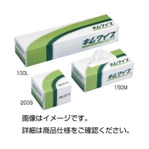 (まとめ)キムワイプR 100L 入数:100枚【×10セット】の詳細を見る
