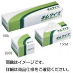 (まとめ)キムワイプR 100L 入数:100枚【×10セット】