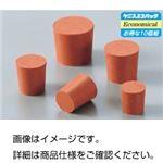 (まとめ)赤ゴム栓 No10(10個組)【×5セット】
