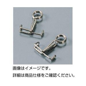 (まとめ)ゴム管はさみ モール型大【×30セット】の詳細を見る