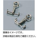 (まとめ)ゴム管はさみ モール型中【×30セット】