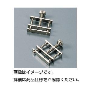 (まとめ)ゴム管はさみ ホフマン型大【×20セット】の詳細を見る