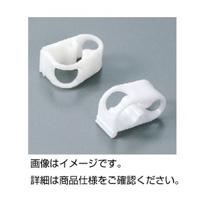 (まとめ)チューブクランプ S【×100セット】の詳細を見る