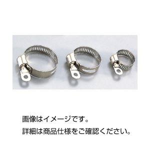 (まとめ)ホースバンド MS(10~17mm)【×30セット】の詳細を見る