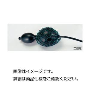 (まとめ)二連球(ゴムふいご)No6【×5セット】の詳細を見る