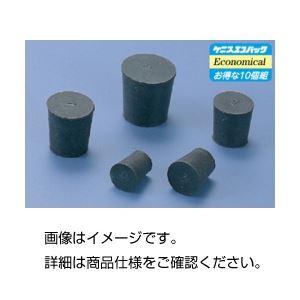 (まとめ)黒ゴム栓 K-2 (10個組)【×20セット】