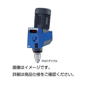 デジタル撹拌器 RW20の詳細を見る