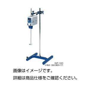 デジタル撹拌器 SMT-102(タイマー付)の詳細を見る