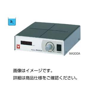 (まとめ)デジタルスターラー MA300A【×3セット】の詳細を見る