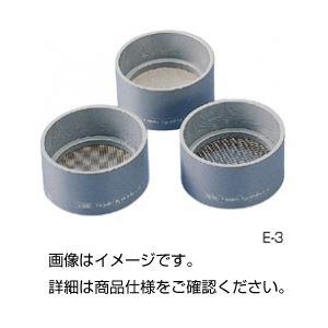 (まとめ)ふるい E-3(3種組)【×3セット】の詳細を見る