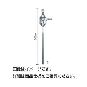 (まとめ)ガラスアスピレーター G【×5セット】の詳細を見る