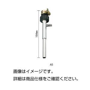 (まとめ)金属アスピレーター AS【×3セット】の詳細を見る