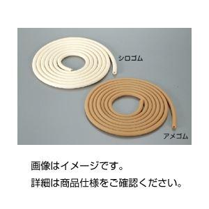 (まとめ)アスピレーター用ゴム管シロゴム7×14(1m)【×10セット】の詳細を見る