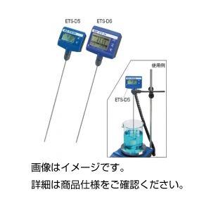 温度コントローラ ETS-D6の詳細を見る