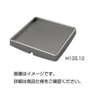 (まとめ)クォーターブロック H135.106【×10セット】の詳細を見る