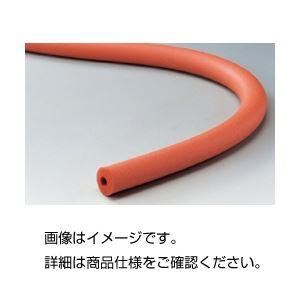 (まとめ)シリコン断熱ホースSD-7(2m)【×10セット】の詳細を見る