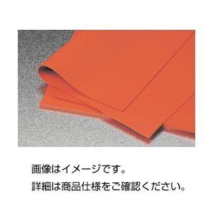 (まとめ)シリコンスポンジシート300mm角 3mm厚【×10セット】の詳細を見る