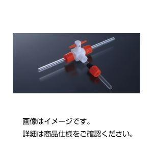 (まとめ)テフロン三方活栓 バルブ穴径3mm【×5セット】の詳細を見る