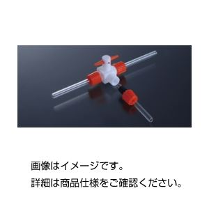 (まとめ)テフロン三方活栓 バルブ穴径4mm【×5セット】の詳細を見る