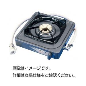 (まとめ)小型ガスコンロ LPG【×3セット】