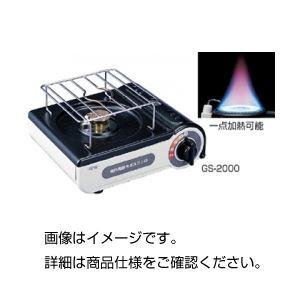 実験用ガスコンロ GS-2000(ボンベ無)の詳細を見る