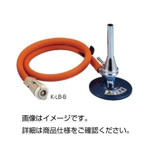 ガスバーナー カチット付K-LB-B プロパンの詳細を見る