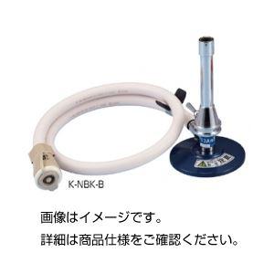 ガスバーナー カチット付K-NBK-B天然ガスの詳細を見る