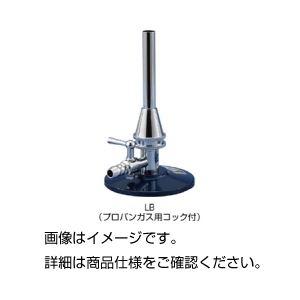 (まとめ)ガスバーナー LB プロパンガス(コック付)【×3セット】の詳細を見る