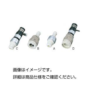 (まとめ)ガスコンセント D 器具用ソケット(JG400)【×20セット】の詳細を見る