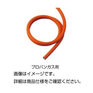 (まとめ)ガス用ホース プロパンガス用 3m【×3セット】の詳細を見る