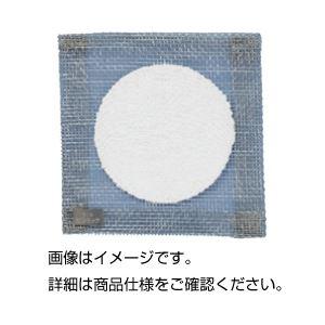 (まとめ)セラミック付金網 15cm角(10枚組)【×3セット】の詳細を見る