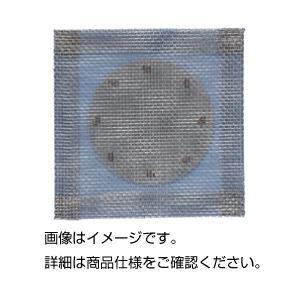 (まとめ)ステンレス金網 SK-15(10枚組)【×3セット】の詳細を見る