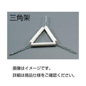 (まとめ)三角架【×20セット】の詳細を見る