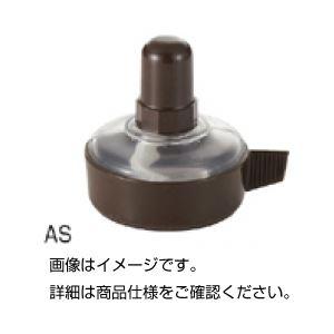 (まとめ)アルコールランプ AS【×10セット】の詳細を見る