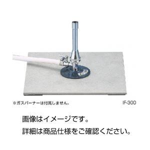 (まとめ)断熱ボード IF-300【×3セット】の詳細を見る