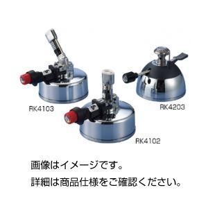 卓上ミニガスバーナー RK4102の詳細を見る