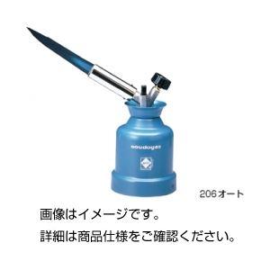 (まとめ)ガストーチ 206オート【×3セット】の詳細を見る