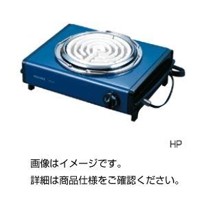 電熱器 HPの詳細を見る