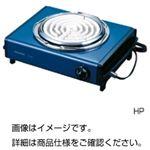 電熱器 HP