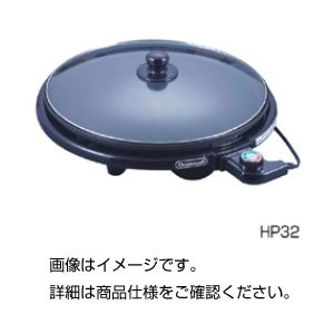 ホットプレート HP30の詳細を見る