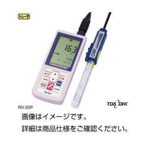 ポータブルORP計 RM-30Pの詳細を見る