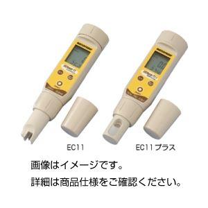 導電率計 EC11の詳細を見る