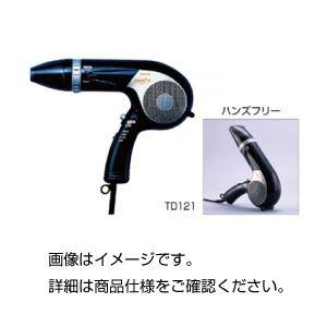 簡易乾燥器(ドライヤー) TD122Kの詳細を見る