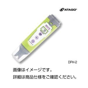ペン型防水pHメーターDPH-2の詳細を見る