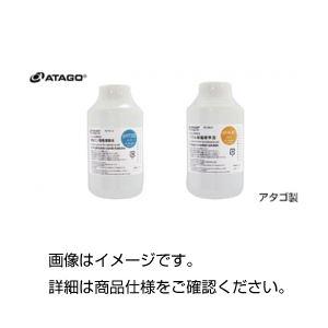 (まとめ)pH標準液 RE-99210 pH4.01【×30セット】の詳細を見る
