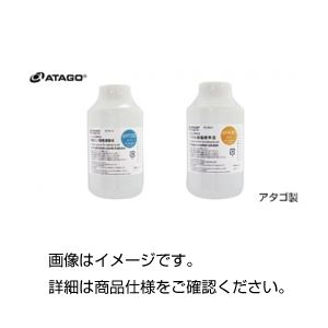 (まとめ)pH標準液 RE-99214 pH10.01【×30セット】の詳細を見る