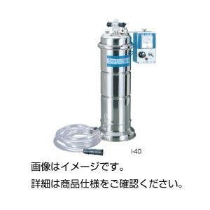 カートリッジ式純水器I-40の詳細を見る
