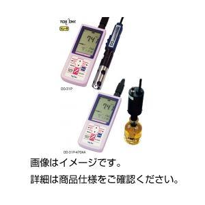 ハンディ溶存酸素計 DO-31Pの詳細を見る
